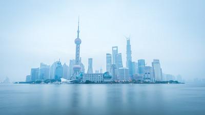 0614 - Kina