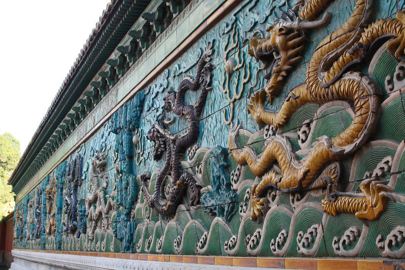 the 9 dragon wall!