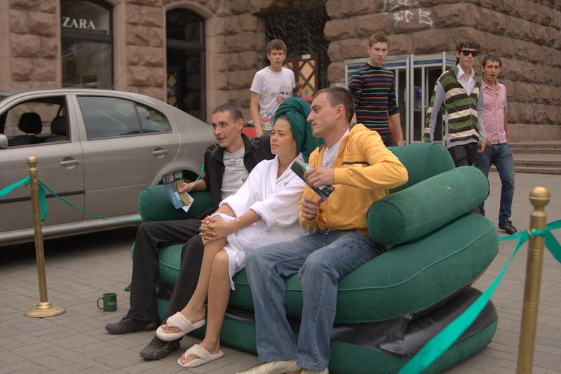 Kaspersky 2010 Guerilla Promo on Kreschatik