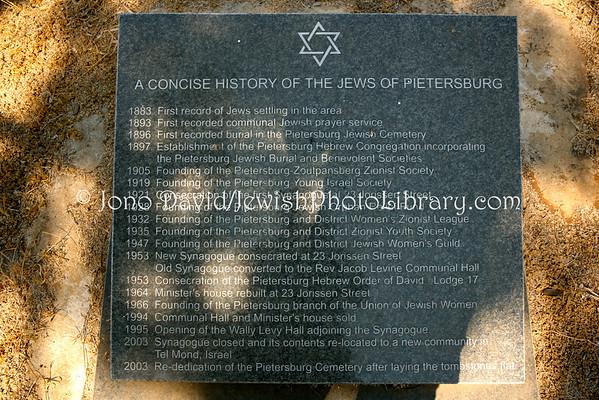 SOUTH AFRICA, Limpopo, Pietersburg (Polokwane). Jewish Cemetery  (8.2014)