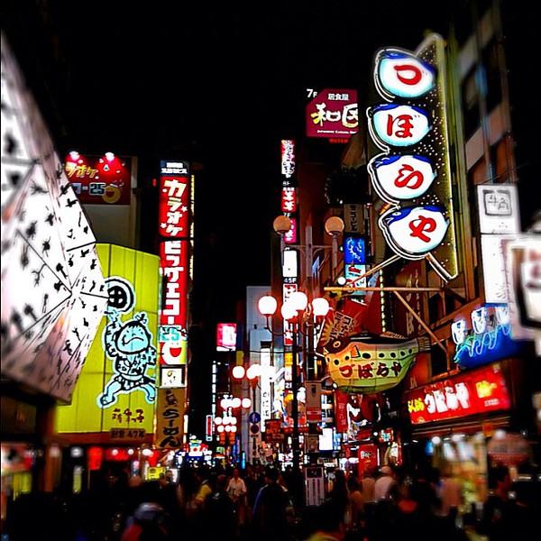 Dotonbori street, Osaka - the scene of last night's gorging on fugu (blowfish), okonomiyaki, takoyaki...and cow rectum #dna2japan #gadv