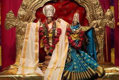 Goda Kalyanam