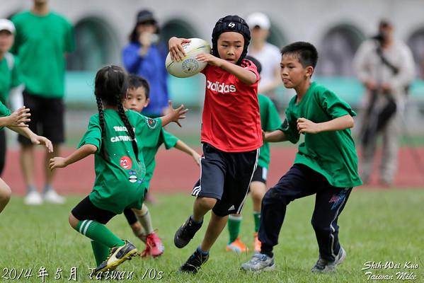 2014台灣國際10s-兒童橄欖球(Kids Rugby)