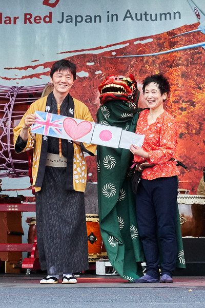 Shishimai odori 'Lion Dance' by the O-HA-YA-SHI Couple 'Reiwa'