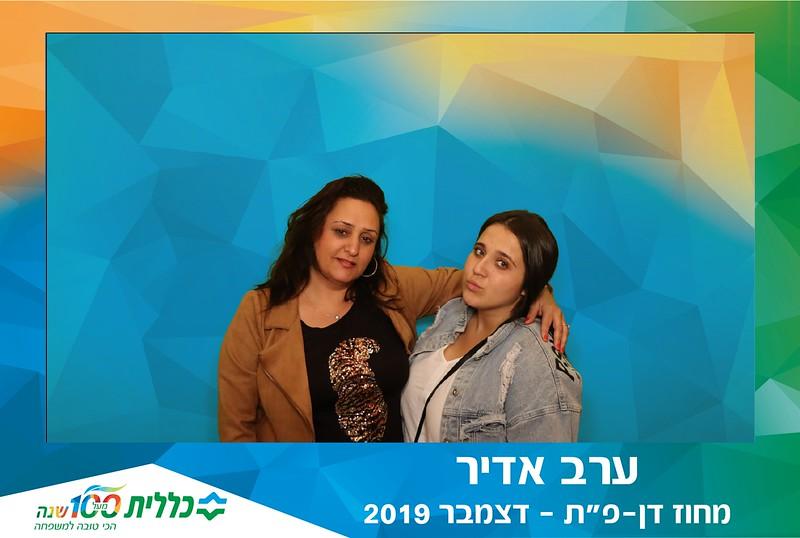 2019-12-18-70712.jpg