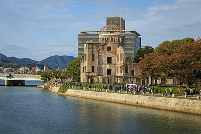 2019-10 Japan Hiroshima