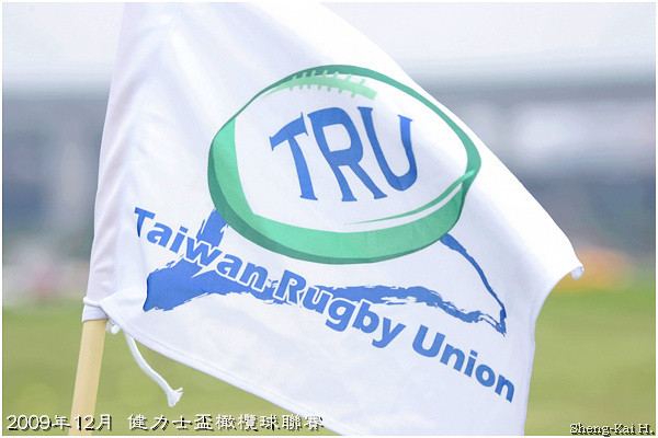 2009~10健力士盃橄欖球聯賽(2009~10 Guiness Cup Taipei Club Rugby Tournament)