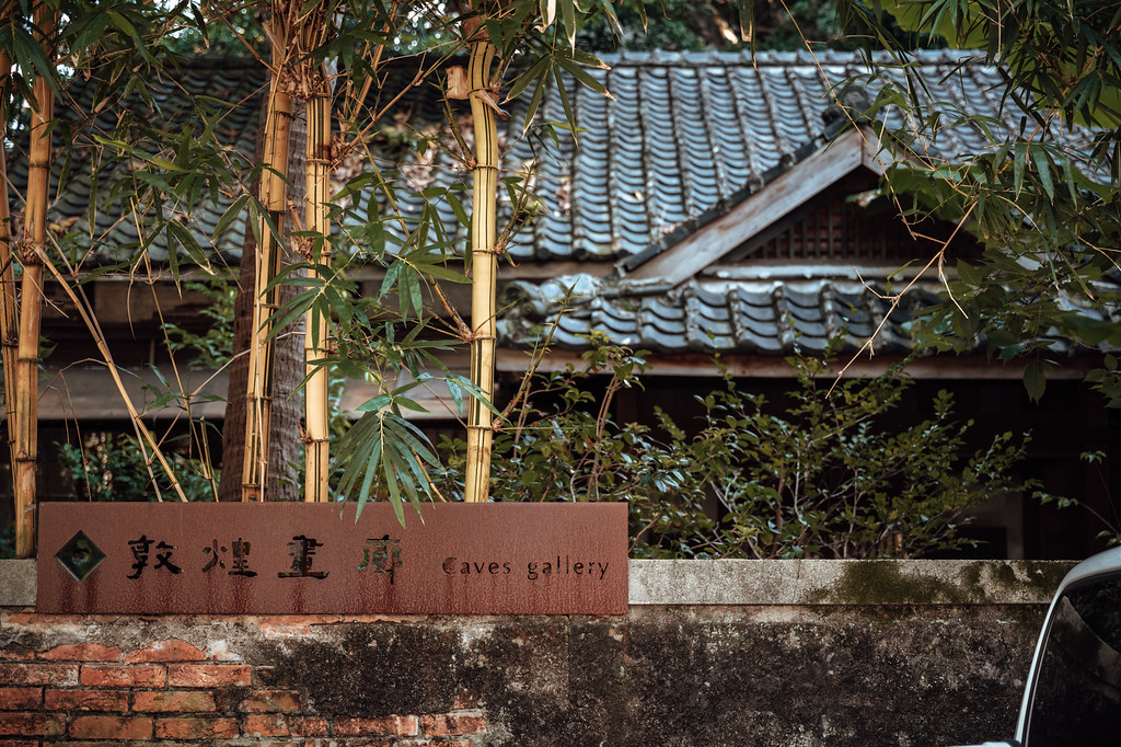 青田街周邊介紹與拍攝參訪建議 by 旅行攝影師張威廉 Wilhelm Chang