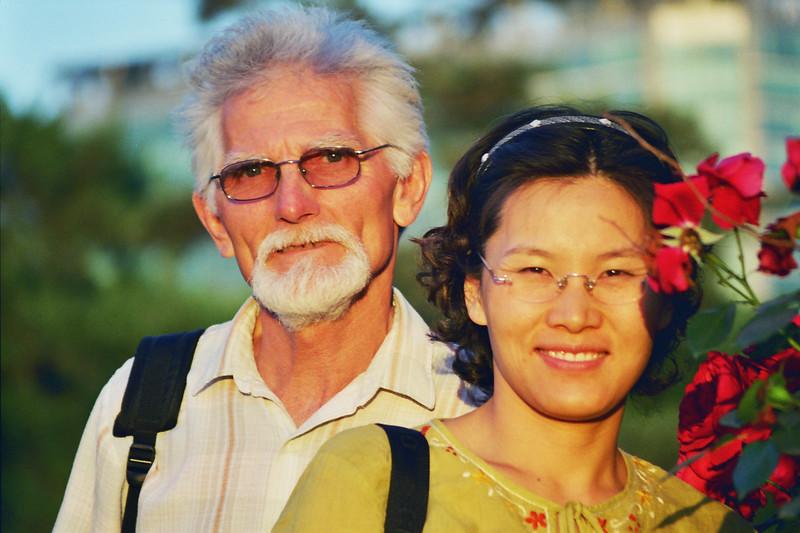 2004 June Dad MiJung Ilsan Korea flowers.jpg