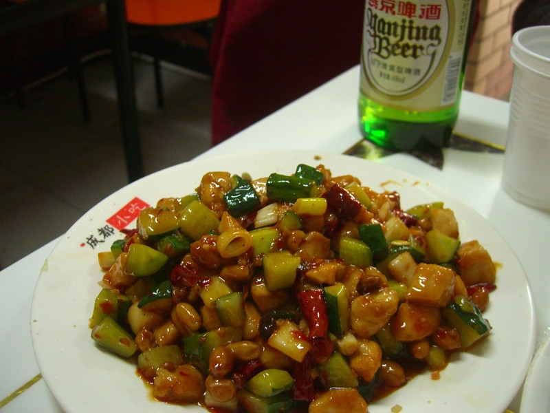 Kung Pao Chicken - Beijing, China