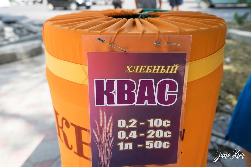 Bishkek__DSC5824-Juno Kim-2000.jpg