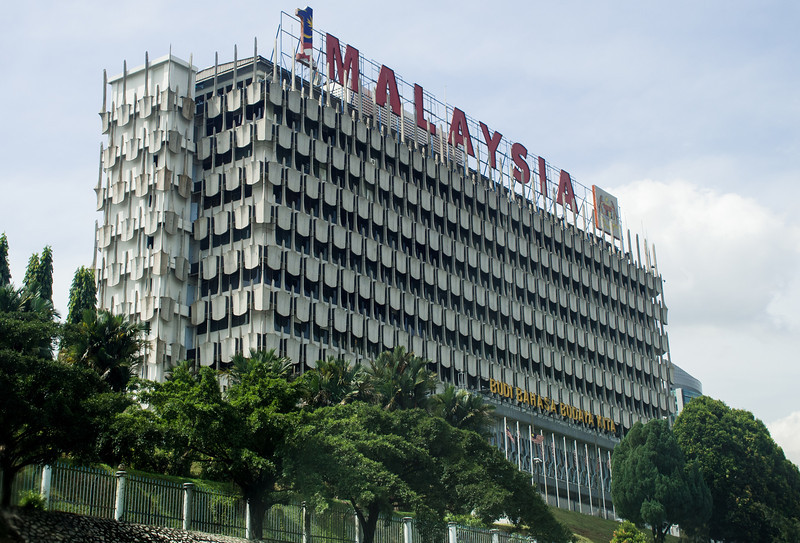 Radio Television Malaysia (RTM) Building on the KL Federal Highway