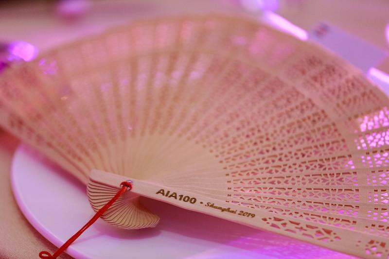AIA-Achievers-Centennial-Shanghai-Bash-2019-Day-2--259-.jpg