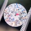 2.08ct Old European Cut Diamond GIA J VVS2 0