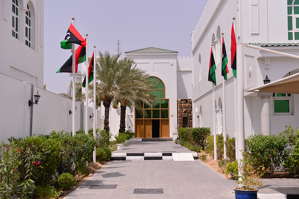 Memorial for Salwa Bugaighis at the Libyan Consulate in Dubai
