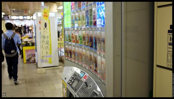 140406 Kyoto Station