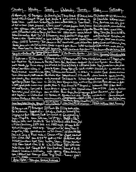 journal 017a.jpg