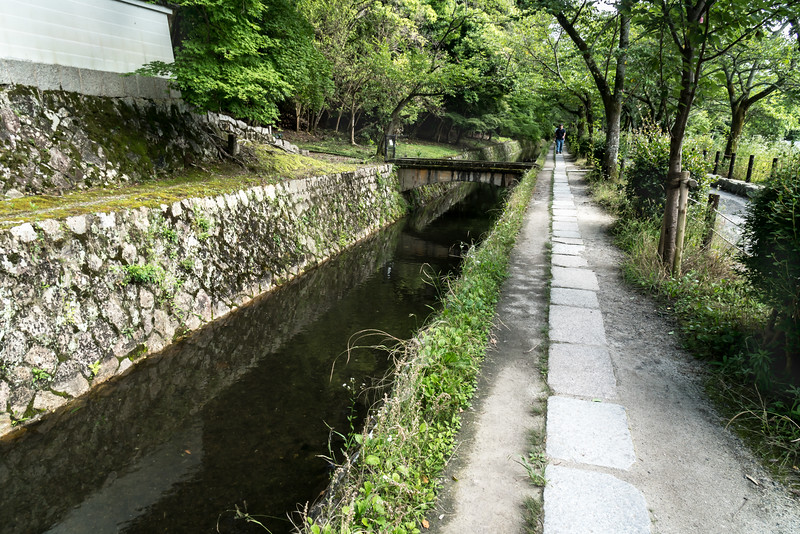 The Philosopher's Path, Kyoto.