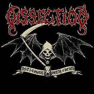 DISSECTION (SWE)