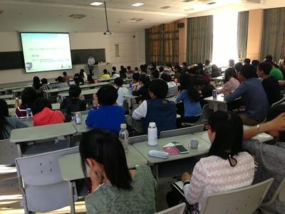 20131024 福建師範大學演講