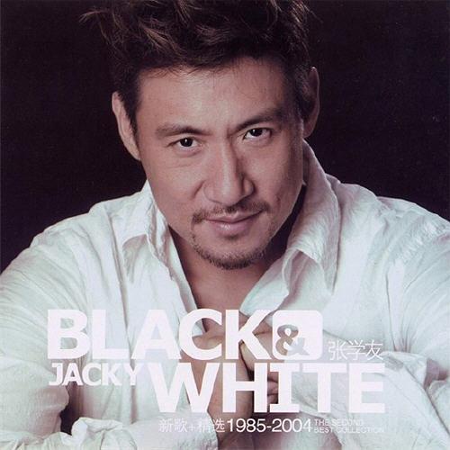 张学友 Black & White