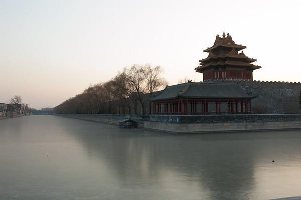 Forbidden City 2014