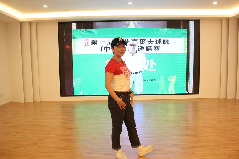 [20191223] 第一届国浩高尔夫球队(海南)邀请赛 (255).JPG
