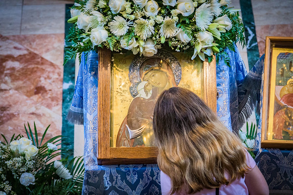 Visit of the St. Anna Icon to D.C.