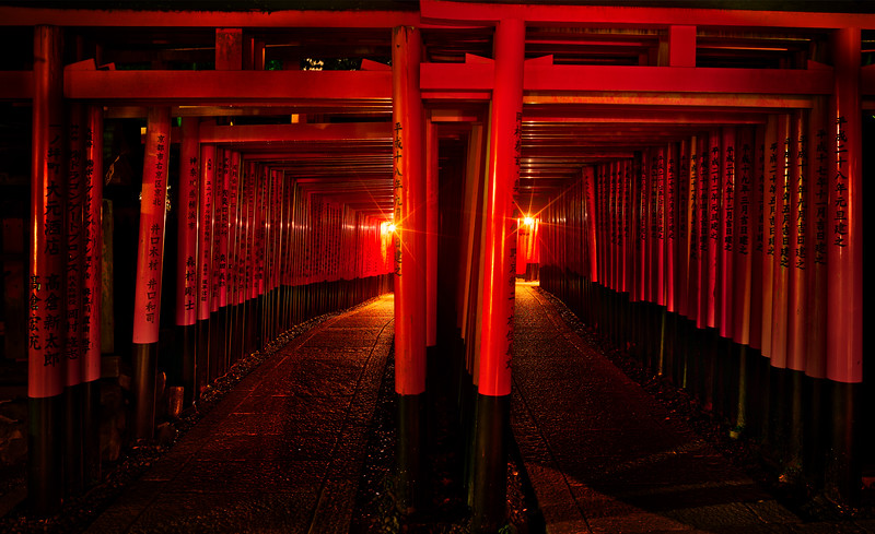 Thousands Of Red Gates In Kyoto