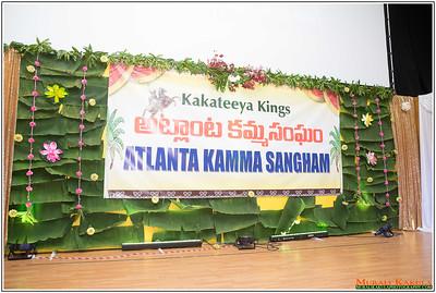 Atlanta Kamma Sangam Vana Bhojanalu 2016