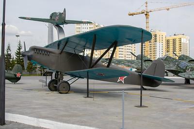 R-5 m1928 (Russia)