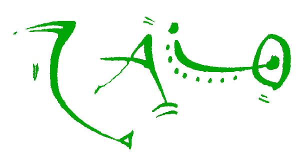 Logo a mano_transp.png