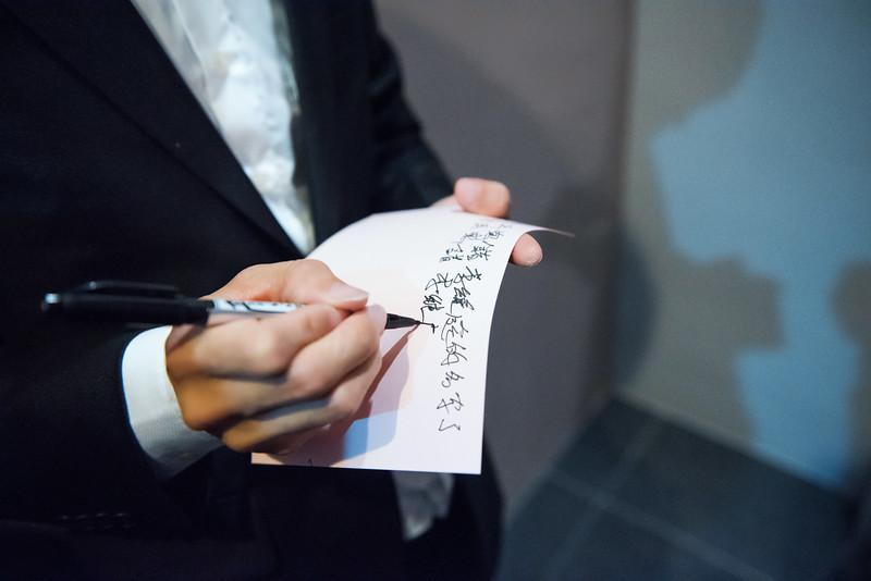 炳軒&維庭婚禮紀錄-260.jpg
