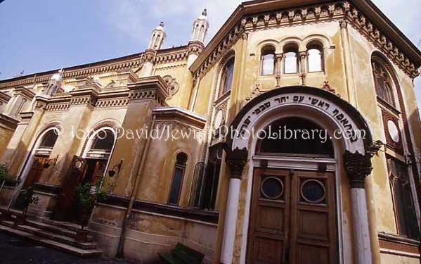 ROMANIA, Bucharest. Choral Synagogue. (2004)