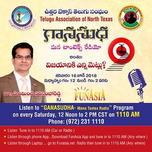 GanaSudha-ManaTantex Radio show - 06/16/2018