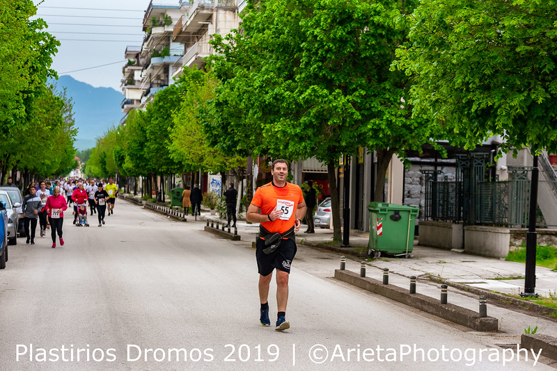 Dromeis-5km (525).jpg