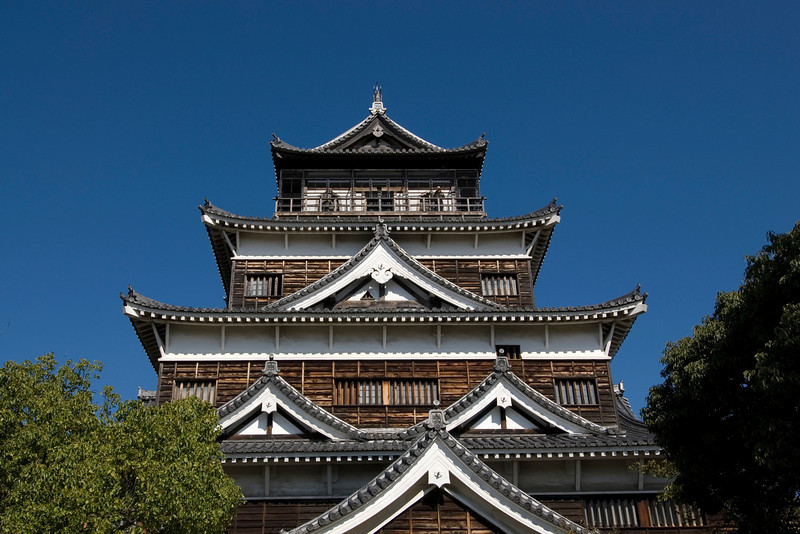 View of the Hiroshima Castle facade and rooftop in Hiroshima, Japan