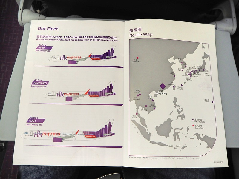 PC130015-fleet-and-route-map.jpg