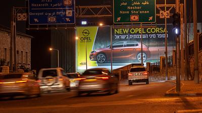 02-16-20-Huge-Opel-Haifa-Big