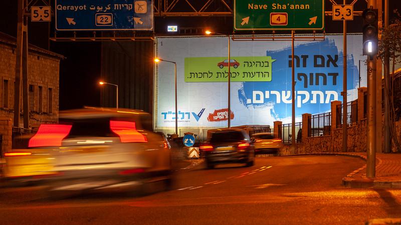 11-04-18 Huge RALBAD Haifa Big (7 of 106).jpg