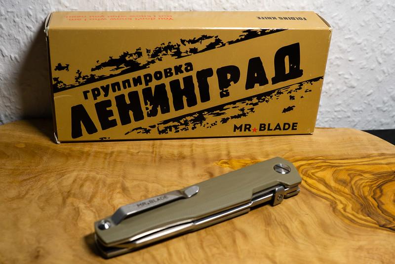 Mr. Blade Pike (С. Шнуров)