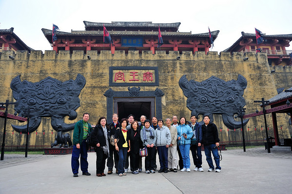 China 2010 - (Friends)