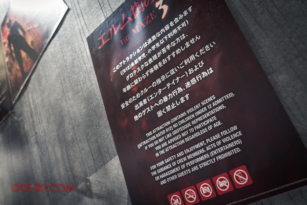 Universal Studios Japan - Halloween Horror Nights / Interior Queue for The Exorcist and A Nightmare on Elm Street warning