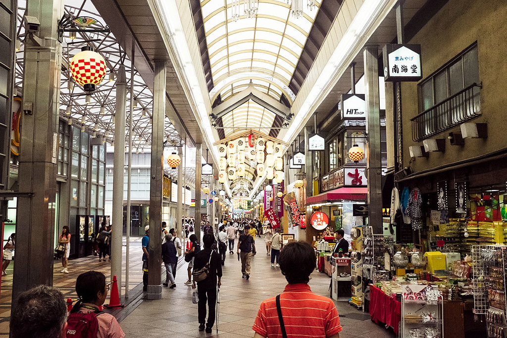 Teramachi Shopping Center