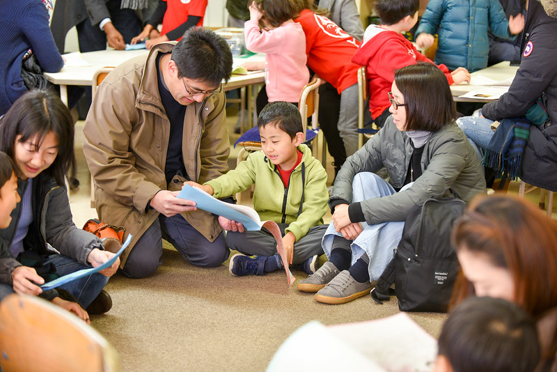 Gr1 Book Sharing with Parents-0094.jpg