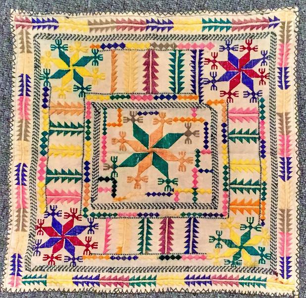 Afghan Hankerchief.jpg