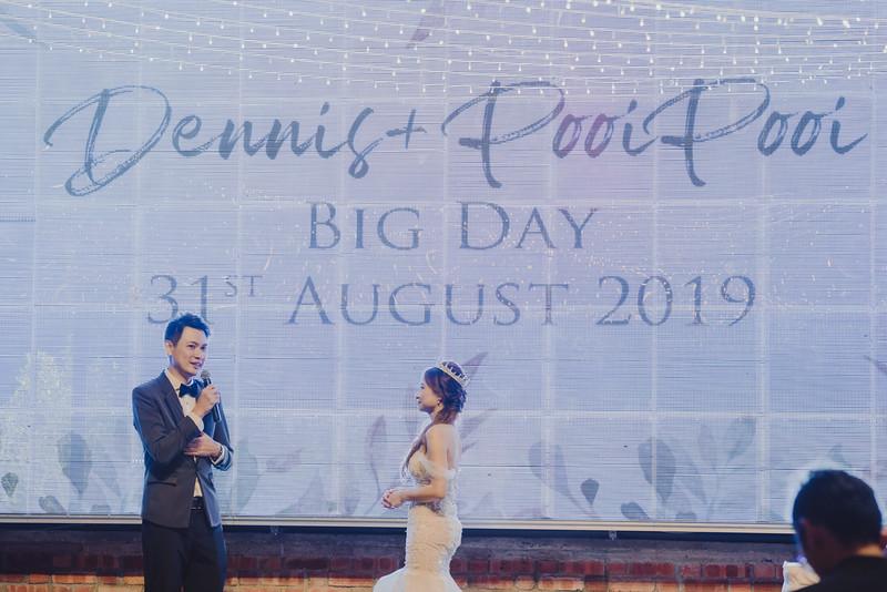 Dennis & Pooi Pooi Banquet-876.jpg