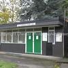 Alexandra Park Pavilion: Hoole