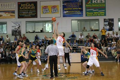 Youth Olympics-Syd 2005 Australia Vs China Womens Gold Medal Game