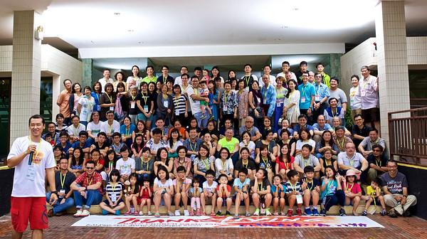 Church Camp 2016